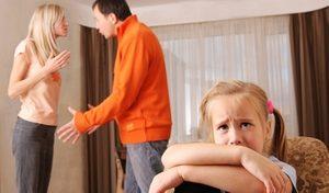 ссора родителей