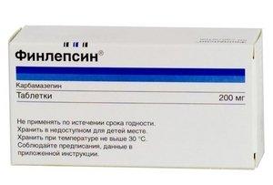 препарат для лечения эпилептических состояний