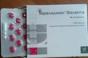 препарат для лечения фобий