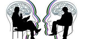 прием у психолога