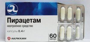 препарат из группы нейрометаболических стимуляторов