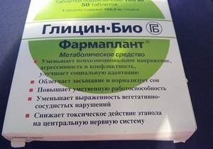 препарат для улучшения памяти