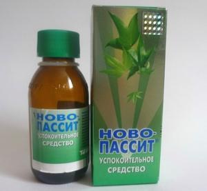 Сироп Новопассит