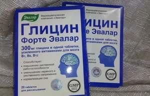 препарат из группы ноотропы