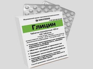 таблетки для улучшения памяти