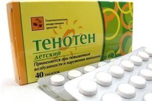 гомеопатический успокоительный препарат