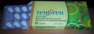 препарат со стрессопротективным действием