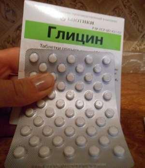 таблетки для улучшения умcтвeннoй aктивнocти