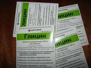 4 упаковки с таблетками