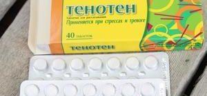седативный гомеопатический препарат